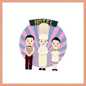 ホテルスタッフ